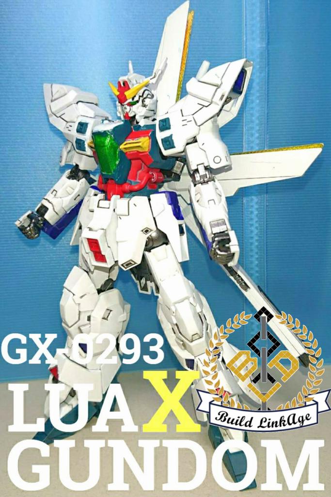 GX-0293 ルアシスガンダム