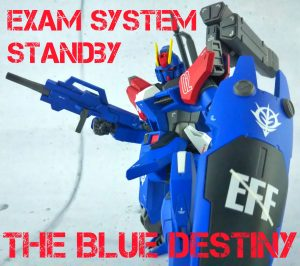 THE BLUE  DESTINY~裁かれし者?~