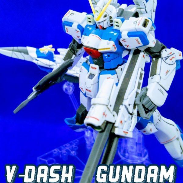 V-DASH GUNDAM