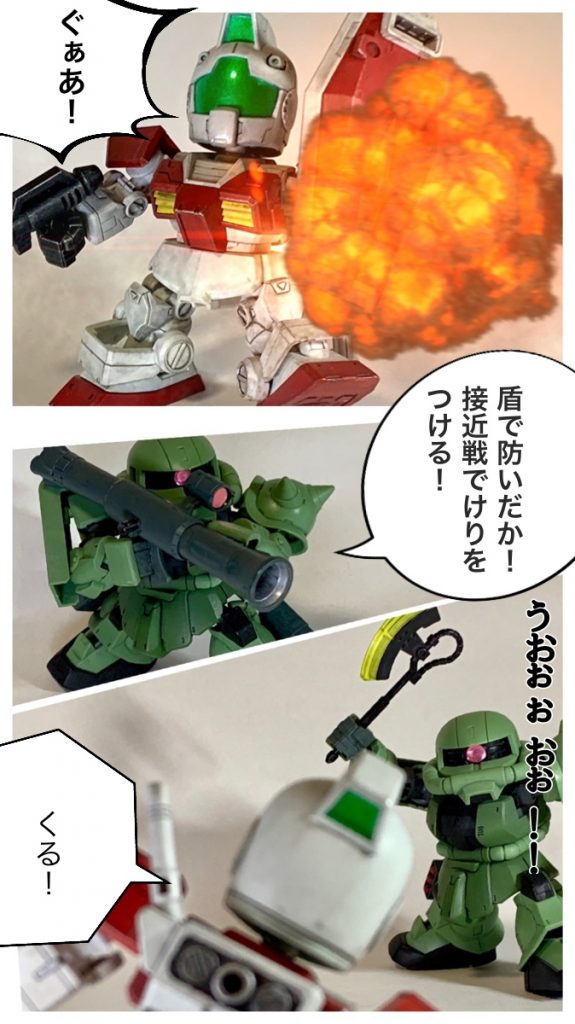 RGM-79 GM アピールショット6
