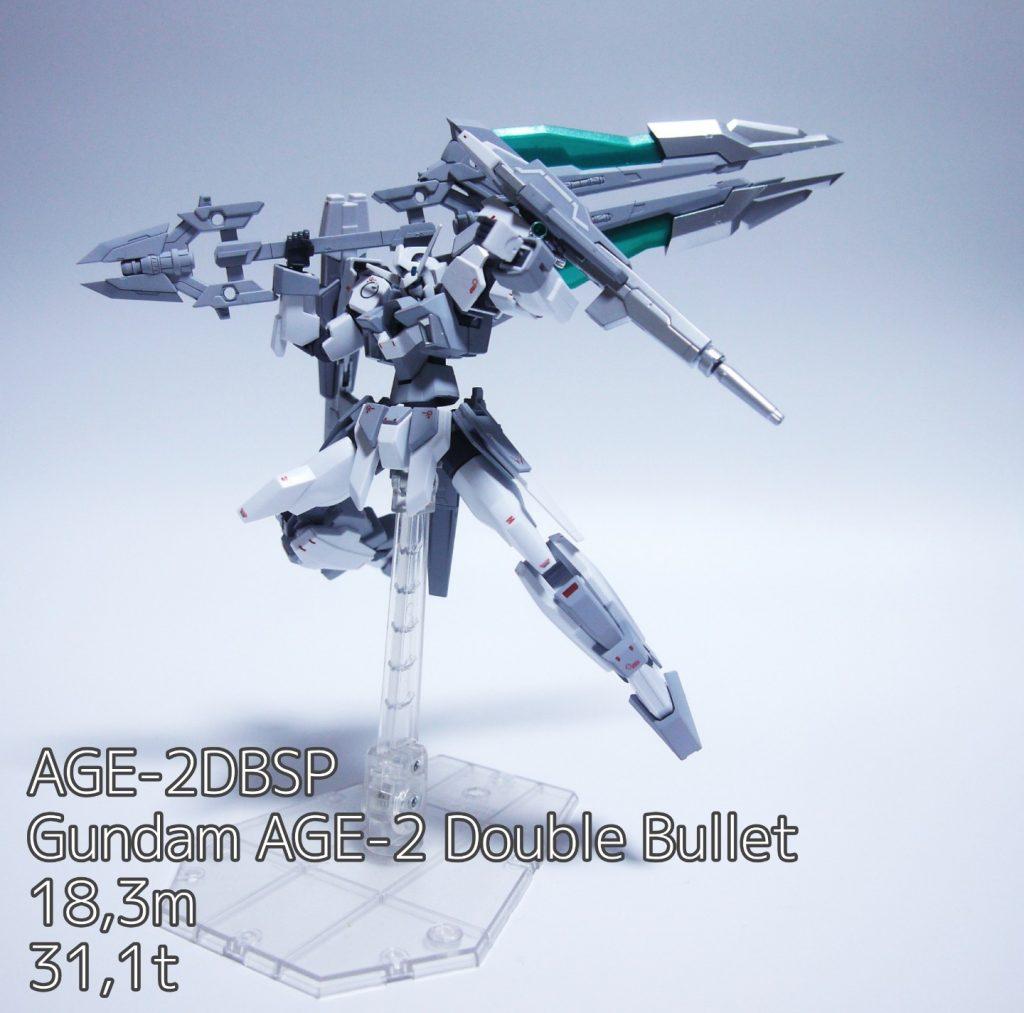 ガンダムAGE-2ダブルバレット(特務仕様)