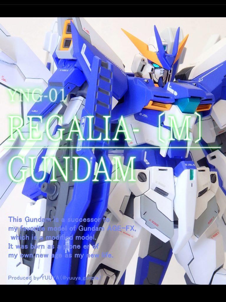YNG-01 REGALIA-〔M〕 GUNDAM ‐レガリアムガンダム‐