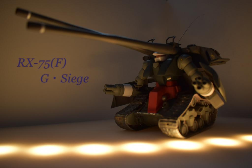 RX-75(f)「G・Siege」