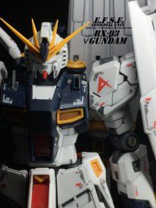 【RG】RX-93 νGUNDAM