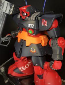 MG MS-09G ドワッジ 【真紅の稲妻】