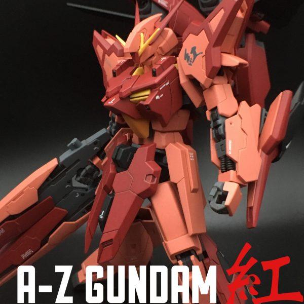 A-Zガンダム – 紅 –