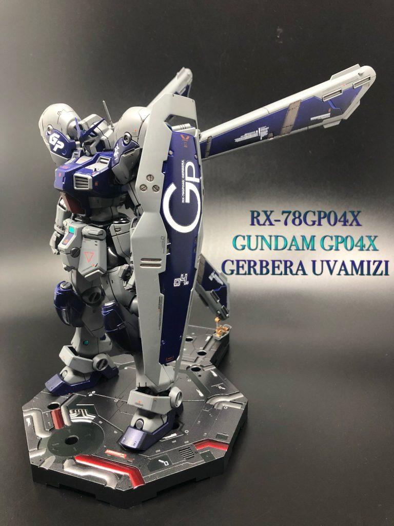 GUNDAM GP04X GERBERA UVAMIZI