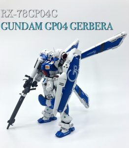 GUNDAM GP04 GARBERA