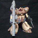 MS-09F/TROP ドム・トローペン