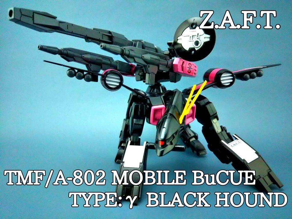 ミラージュコロイド戦闘験視型バクゥ タイプγ:ブラックハウンド