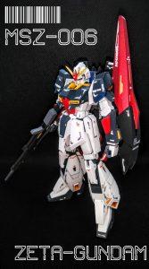 【HG】Z-GUNDAM