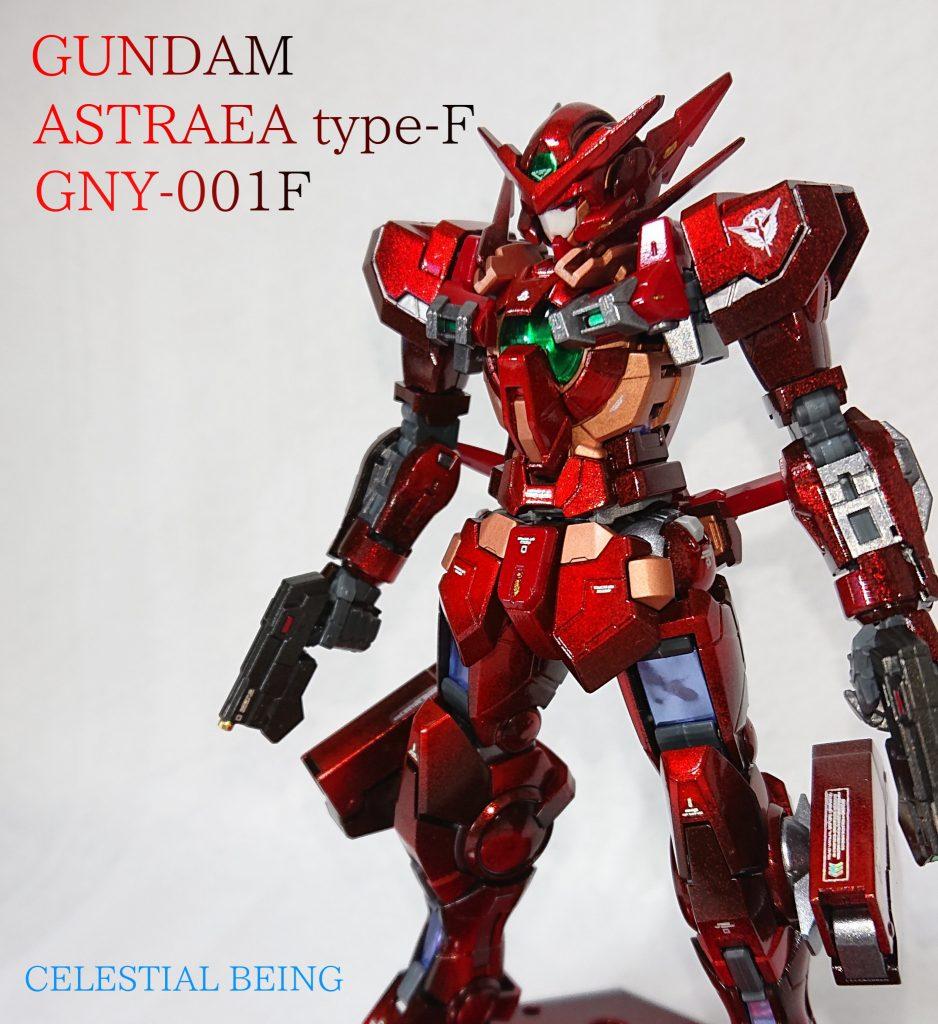 RG ASTRAEA type-F