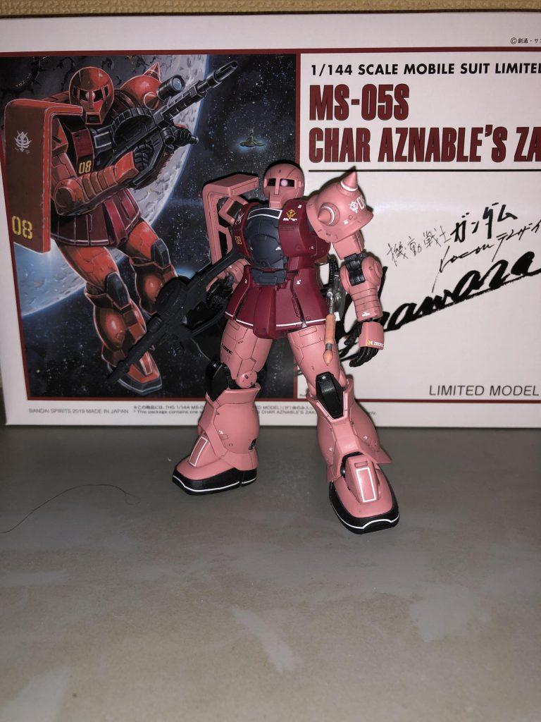 ピンクのシャアザク1