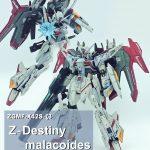ZGMF-X42S-ζ3 Ζ‐デスティニーマラコイデス