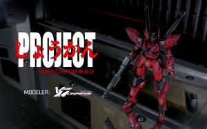 Project Shokan (Shotaro Kaneda Bike Ver 1.2)