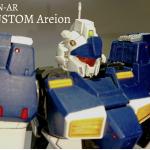 RGM-79N-AR  ジム・カスタム アリオン