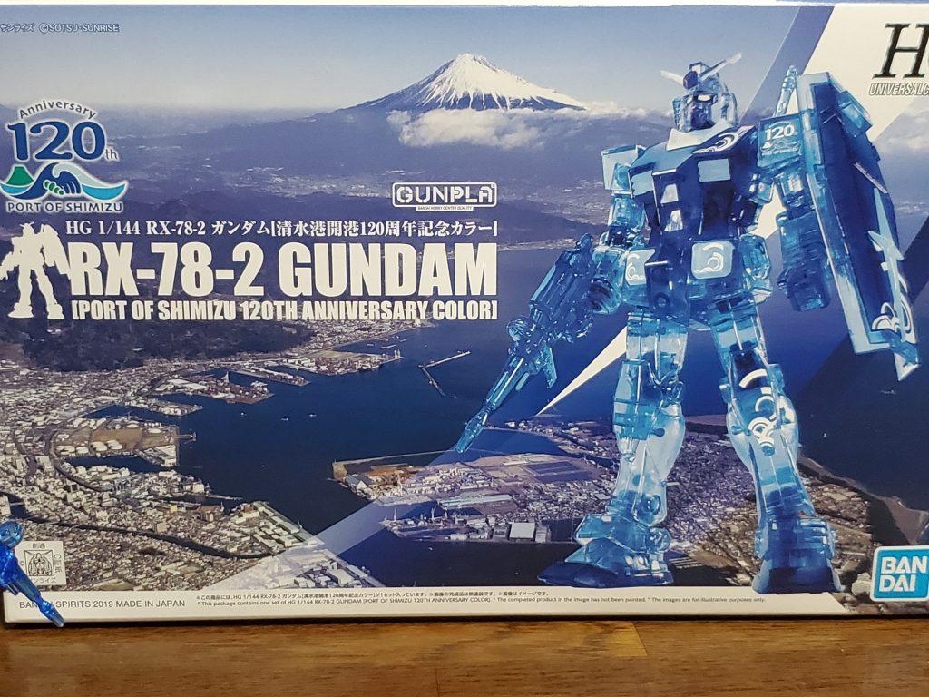 RX-78-2 ガンダム[清水港開港120周年記念カラー]