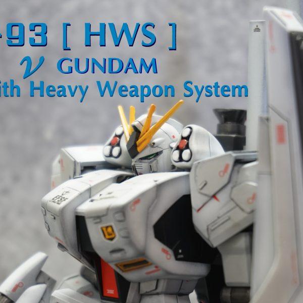 H.W.S