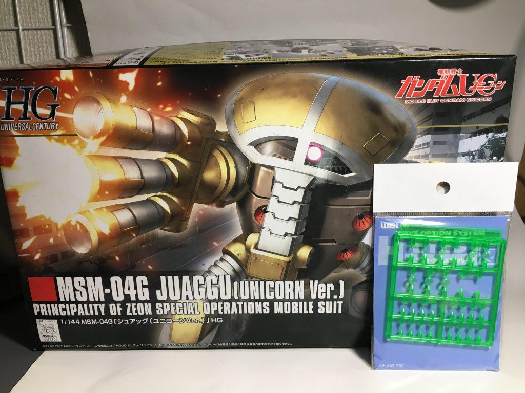 MSM-04G アムロ専用ジュアッグ 制作工程1
