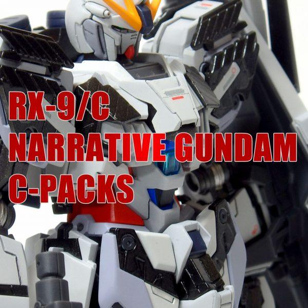 RX-9/C ナラティブガンダム C装備