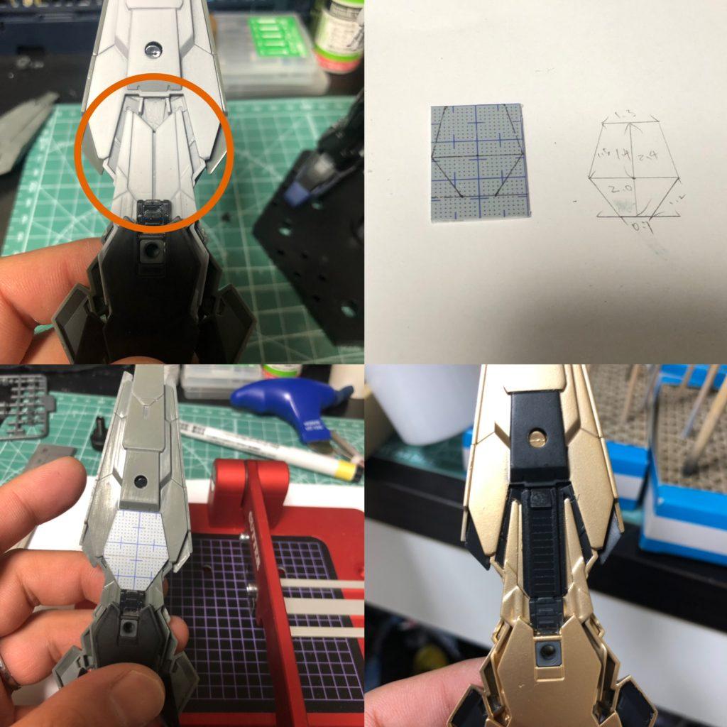 "RX-0 3号機  ""フェネクス""/君が鳥になるなら 制作工程3"