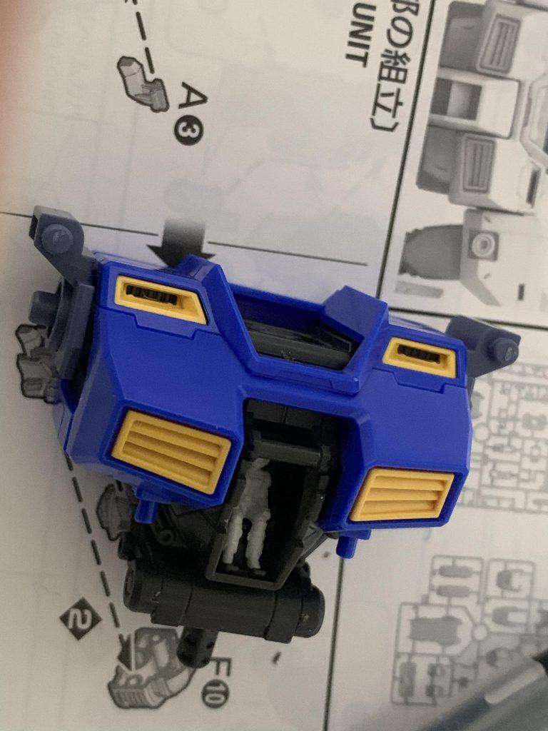 ガンダムNT-1 アレックス 制作工程1