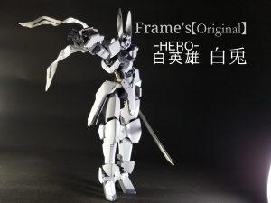 Frame's[Original]白英雄-白兎-
