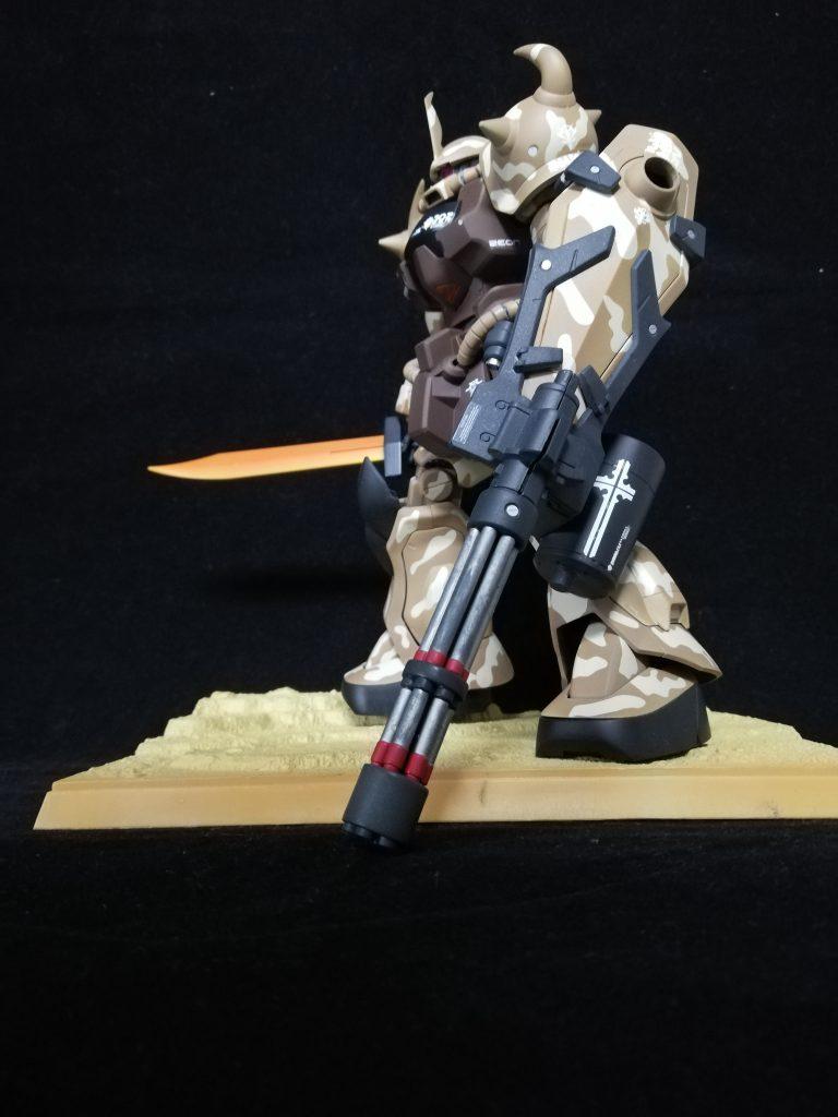 MG グフカスタム 砂漠迷彩 アピールショット1
