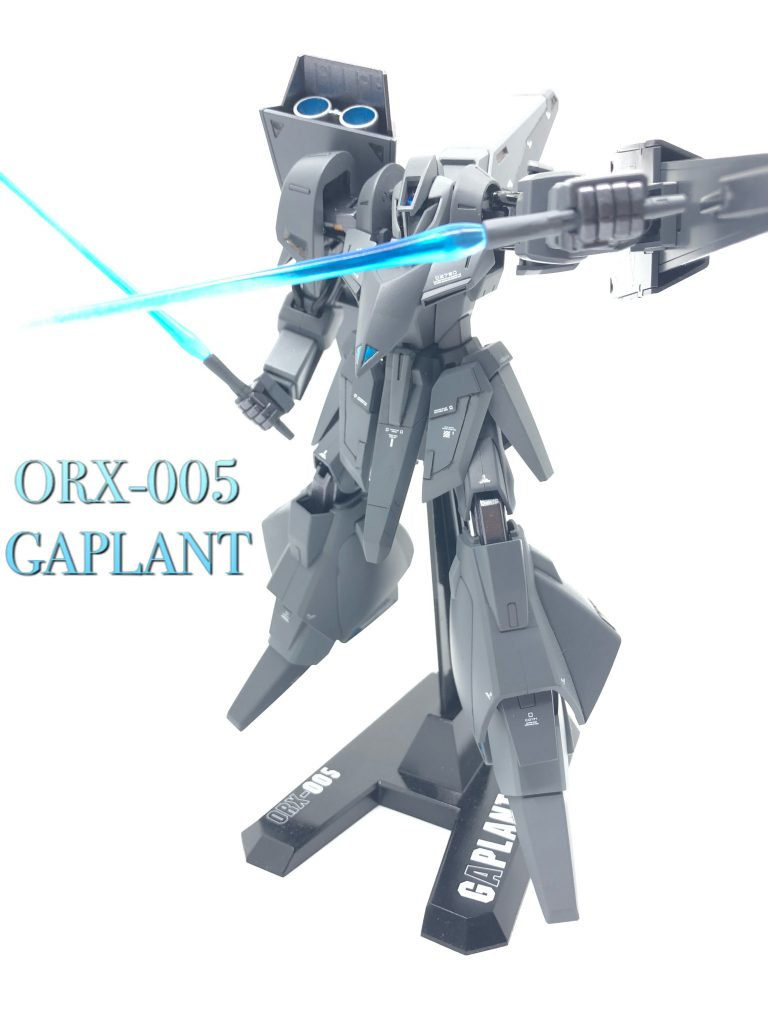 GAPLANT