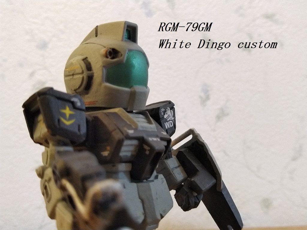 マイクロウォーズ2 GM  ホワイトディンゴ隊仕様