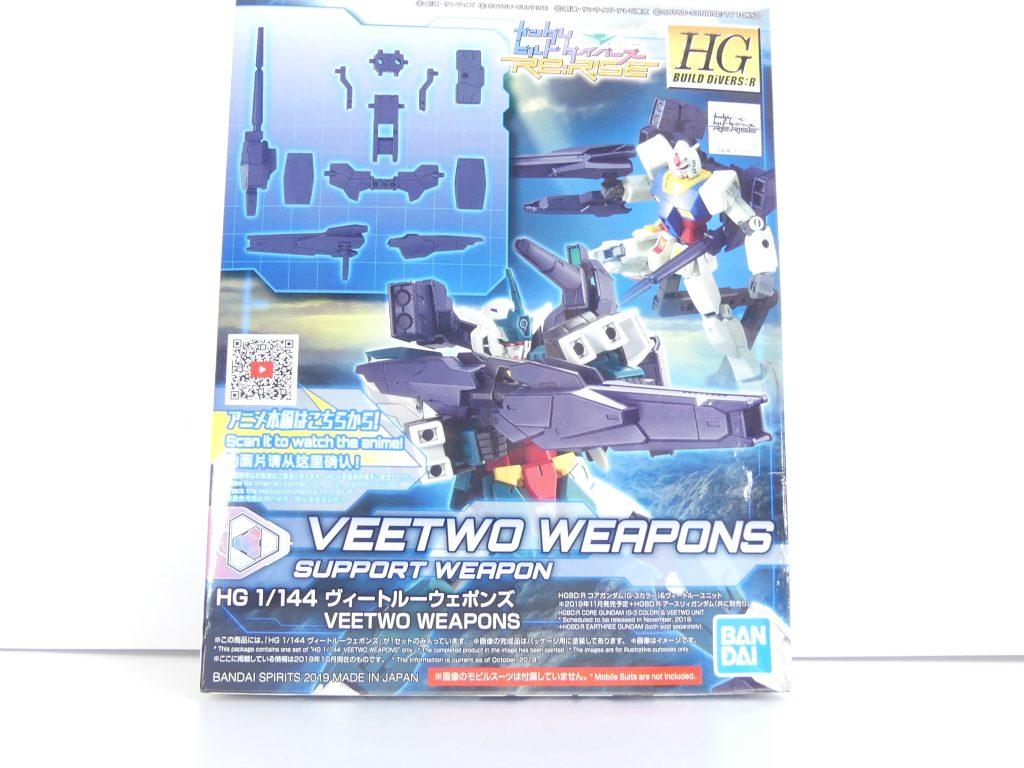 【GBNW:EX】09:HGBD:R ヴィートルーウェポンズ(&GNヴィンテージ・ライトボディ) アピールショット2
