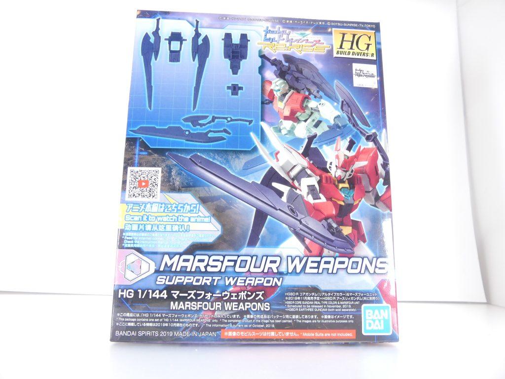 【GBNW:EX】10:HGBD:R マーズフォーウェポンズ(&アースリィガンダム) アピールショット2