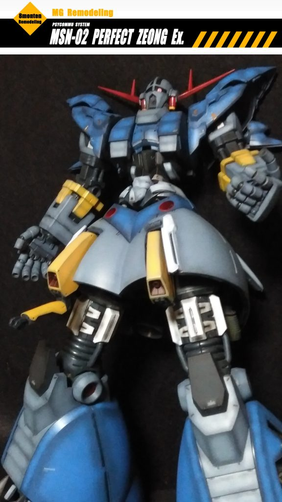 MG パーフェクトジオングEX.