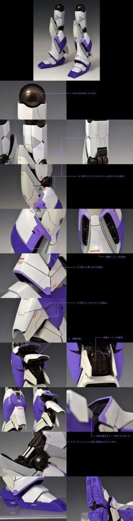 MG 1/100 Hi-νガンダム Ver.ka 制作工程4