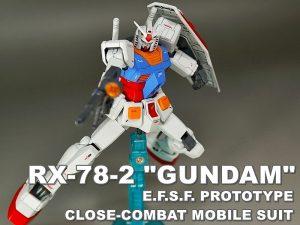 "HGUC RX-78-2 ""GUNDAM"""