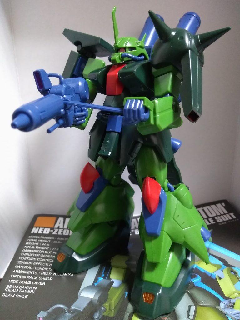 AMX-011S ザクIII改(コンプ企画)