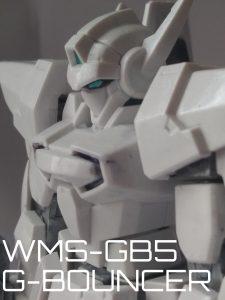 HG WMS-GB5 Gバウンサー