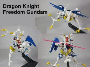 SD竜騎士フリーダム