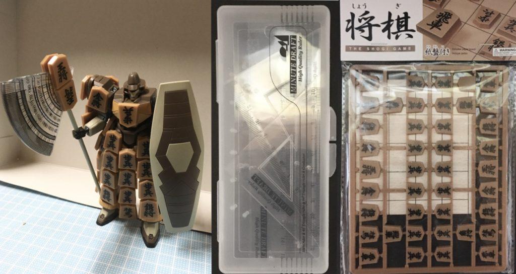 マグアナック 重装甲型 制作工程1
