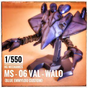 HG MECHANICS 1/550 ヴァル・ヴァロ (ブルー・エミルー専用機)