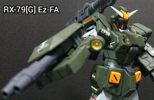 ガンダム Ez-FA