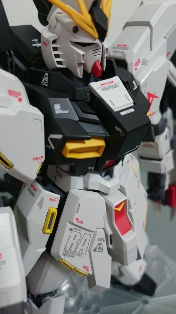 Hi-νガンダム RX-93NT