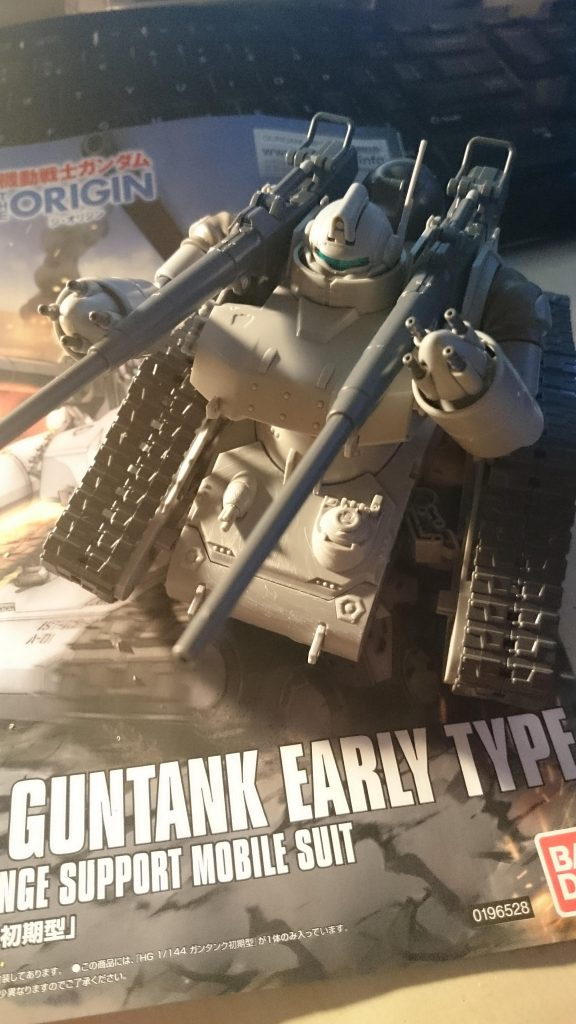 Guntank Early Type 制作工程1