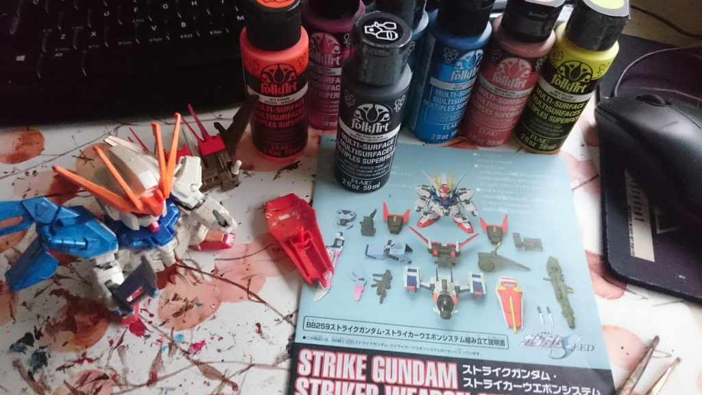 Strike Gundam Striker Weapon System 制作工程1