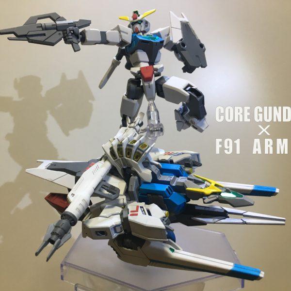 コアガンダム X F91アーマー
