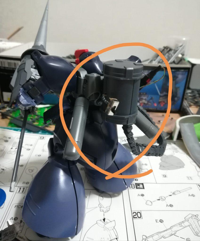 ドズル・ザビ専用リックドムⅡ 制作工程3