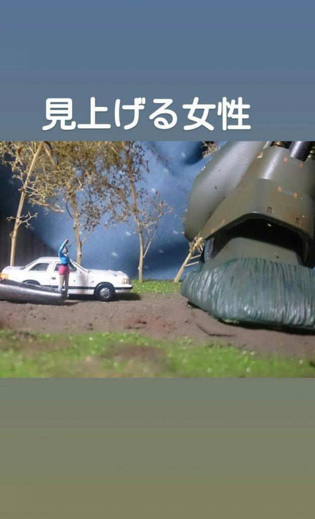 地上用ドーガ アピールショット2