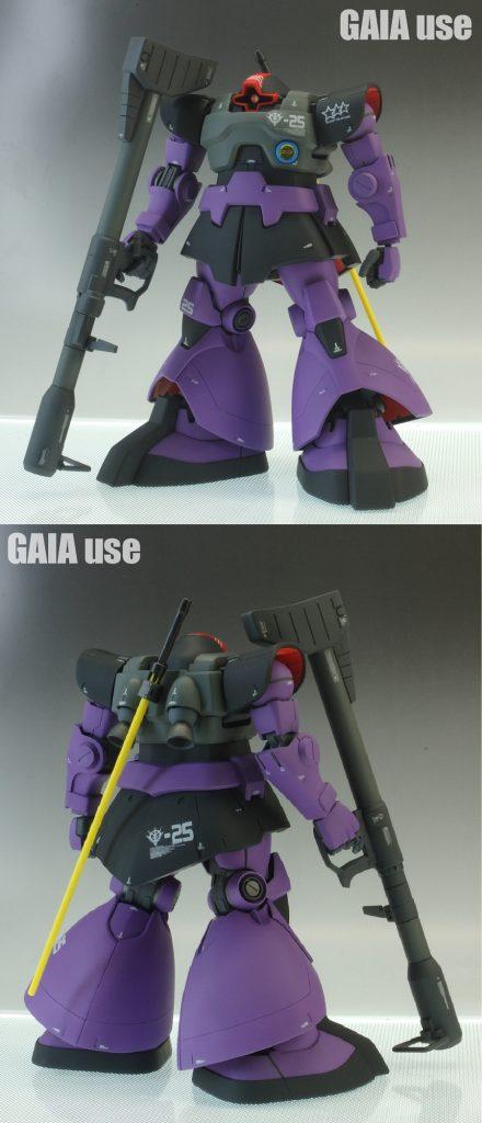 MG ドム 黒い三連星 アピールショット5