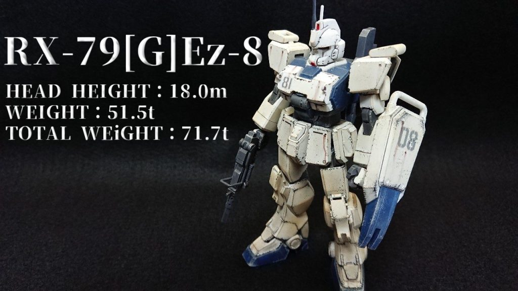 HGUC Ez-8