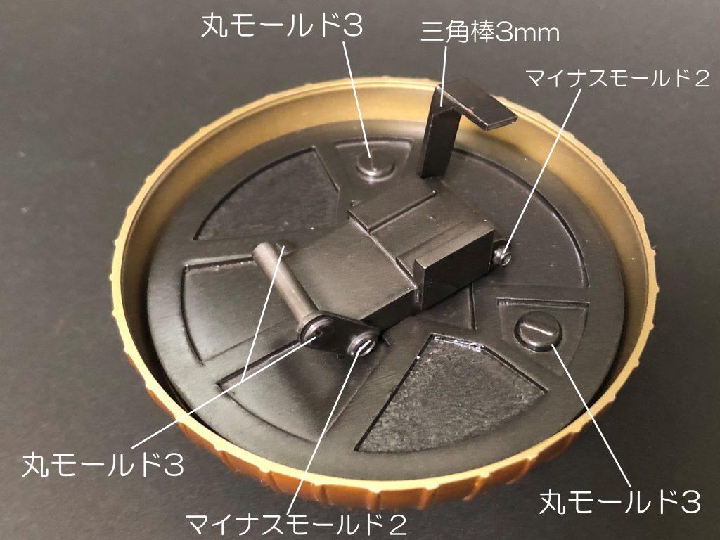 1/100 YMS-15 ギャン 制作工程4